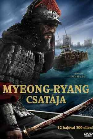 Az admirális - Myeong-ryang csatája