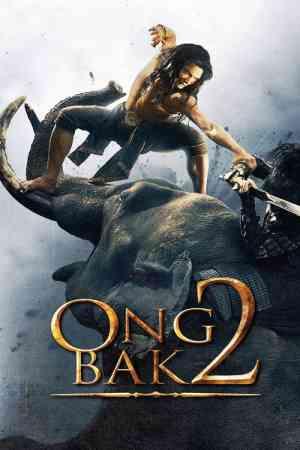Ong Bak 2. - A sárkány bosszúja